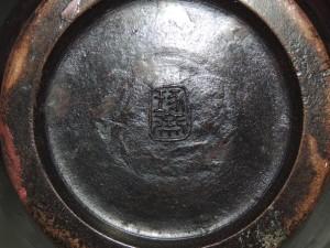DSCN1259