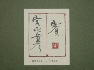 DSCN2259